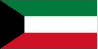 科威特签证